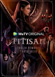 Titisan (2020) poster