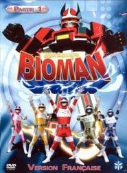 Super-Electron Bioman: Season 1