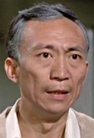 Ngai Ping-Ngo