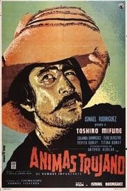 Ánimas Trujano (1962)