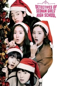 Imagen Detectives of Seonam Girls' High School