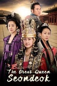 Poster The Great Queen Seondeok 2000