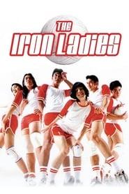 Poster The Iron Ladies 2000