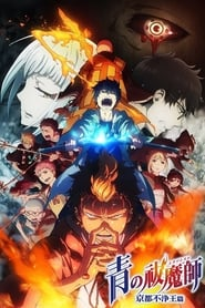 Blue Exorcist torrent magnet