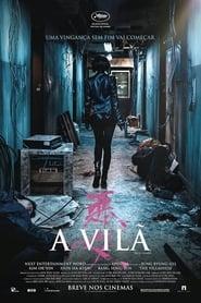 Filme – A Vilã