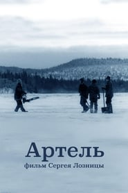 Artel (2006) Zalukaj Online Cały Film Lektor PL CDA