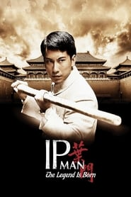 Image The Legend Is Born: Ip Man – S-a născut o legendă: Ip Man (2010)