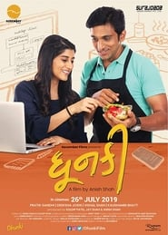 Dhunki (2019) Gujarati Full Movie Watch Online