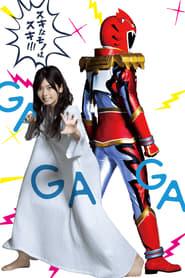 Poster Tokusatsu GaGaGa 2019