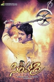 Simhadri (Hindi Dubbed)