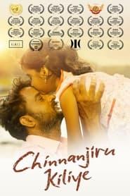 Chinnanjiru Kiliye (Tamil)