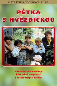 Inseparable Five (1985)