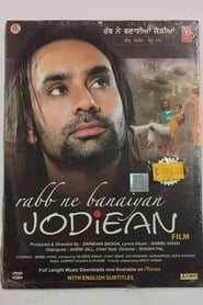 Rabb Ne Banaiyan Jodiean ネタバレ