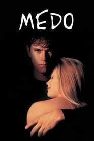 Medo 1996