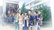 Tsuki Ga Kirei en streaming