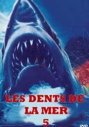 Les dents de la mer 5 1995