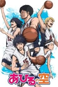 Poster Ahiru no Sora 2019