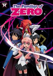 The Familiar of Zero: Season 1