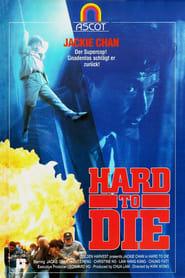Hard to Die (1993)