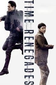 Poster Time Renegades 2016