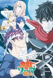 Shokugeki no Souma – 5ª Temporada