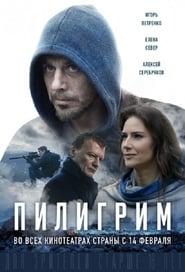 Pilgrim (2019)