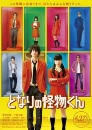 Ver Tonari no Kaibutsu-kun Online HD Español (2018)