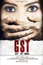 GST – Galti Sirf Tumhari (2017) Hindi