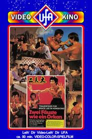 Da jiao long 1974