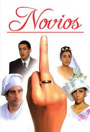 Poster Novios 1999
