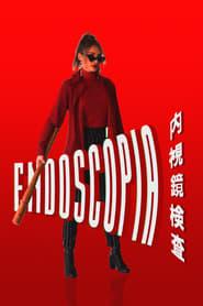Endoscópia