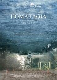 Homatagia