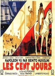 Campo di Maggio 1935