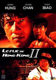 Film streaming | Voir Le Flic de Hong Kong 2 en streaming | HD-serie