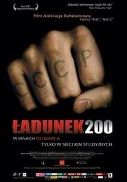 Ładunek 200 (2007) Online Lektor CDA Zalukaj