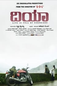 Dia (2020) HDRip Kannada Full Movie Online Watch