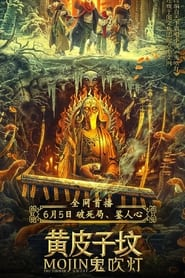 Mojin: The Tomb of Ghost (2021) poster