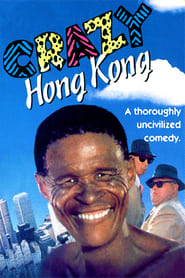 Crazy Hong Kong (1993)