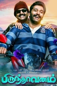 Brindavanam (2017) Tamil Free HD Movie