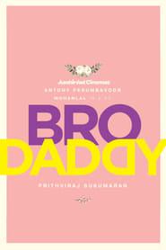 Bro Daddy (2021) Malayalam