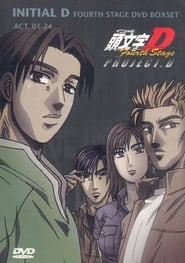 Initial D: Fourth Stage - Project D poster