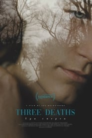 Three Deaths (2020)