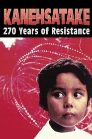 Kanehsatake: 270 Years of Resistance (1993)