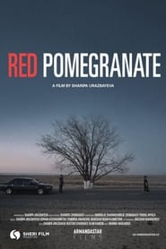 Red Pomegranate (2021)