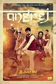 Angrej (2015) Hindi Movie download BluRay 480p, 720p & 1080p | GDRive & torrent