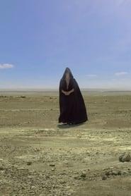 مشاهدة فيلم Man with Shadow مترجم
