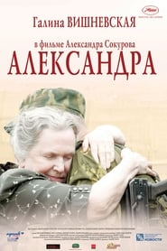 Alexandra (2007) Zalukaj Online Cały Film Lektor PL