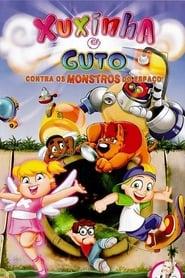 Xuxinha e Guto contra os Monstros do Espaço (2005) Zalukaj Online Cały Film Lektor PL