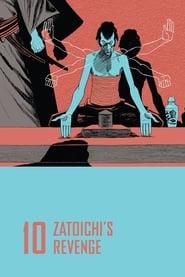 Zatoichi's Revenge (1965)