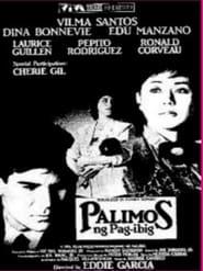 Palimos Ng Pag-ibig 1986